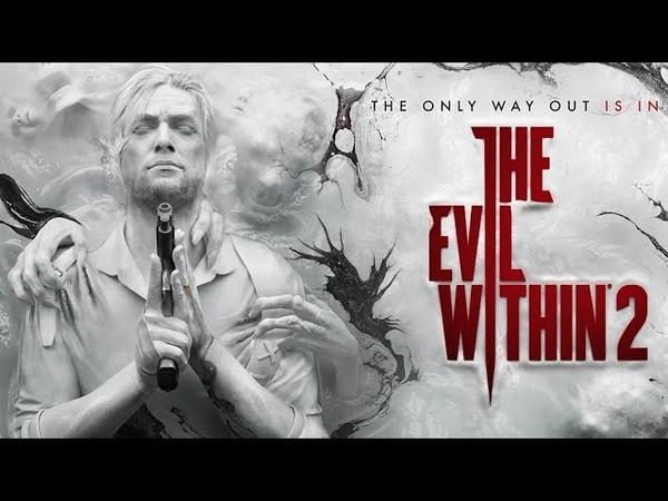 The Evil Within 2 Юнион где все рады тебя убить