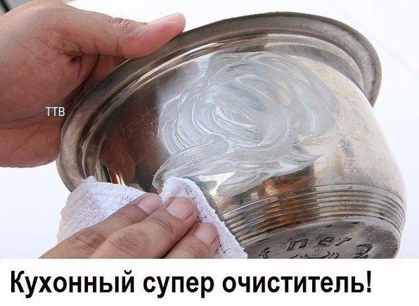 Всего 2 ингредиента, которые ВСЕГДА есть дома под рукой.