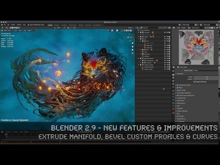 Blender 2.9 - New Features & Improvements - 02 Extrude Manifold, Bevel Custom Profiles & Curves