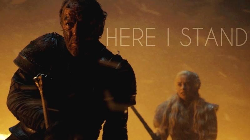 GoT Jorah Mormont Here I Stand