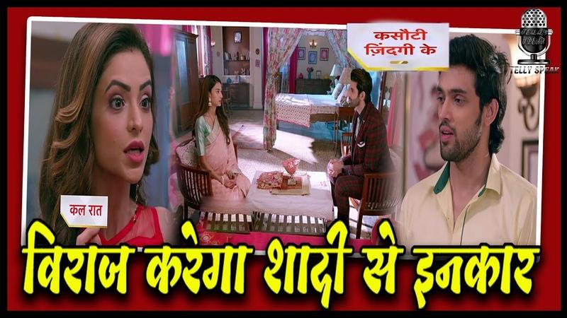 Viraj refuse the wedding kasauti Zindagi kay Season 2 02nd January 2020 Serial Today News