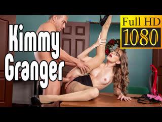 Kimmy Granger порно  Нежный секс  [Трах, all sex, porn, big tits, Milf, инцест, порно blowjob brazzers секс анальное