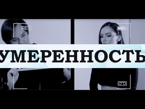 Нестрашный суд Ольга Серябкина