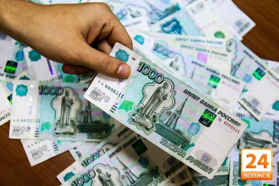 Жители Марий Эл могут самостоятельно узнать о своих долгах