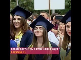 Как в Ростовской области будут учиться и поступать школьники