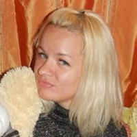 Vera Dankova