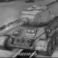 Грахов Иван