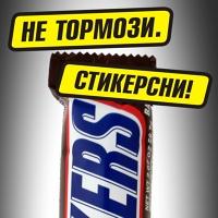 Фотография анкеты Олега Васильчика ВКонтакте