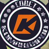 Логотип СОВЕТ КОМАНДИРОВ