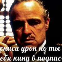 Егор Червов