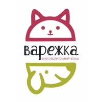 """Логотип """"Варежка"""" Благотворительный фонд помощи животным"""