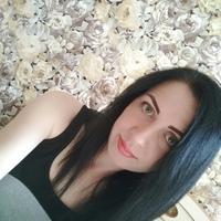 Юлия Лицкевич