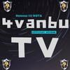 4vanbu_TV