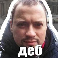 Akkulov Anton