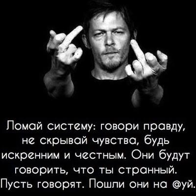 Руслан Кухаренко