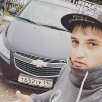 Геннадий Сергеевич