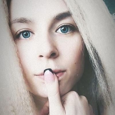 Виктория, 22, Rudnyy