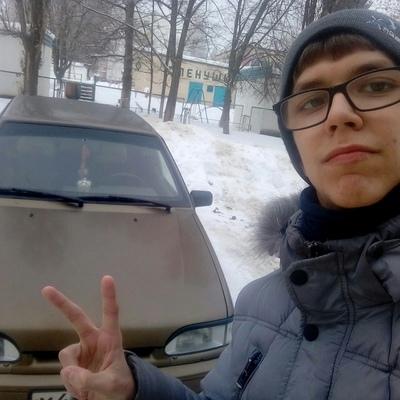 Maksim, 20, Belgorod