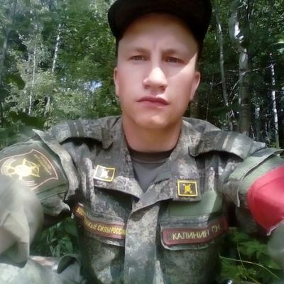 Gavriil, 22, Donetsk