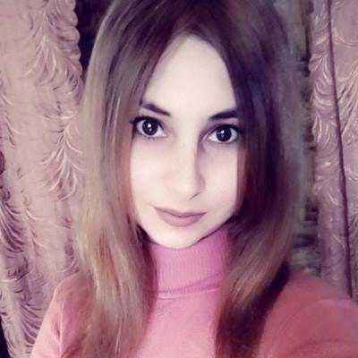 Anna, 22, Shar'ya