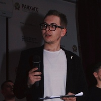 Борис Славин   Новосибирск