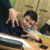 Факерсов Даниил