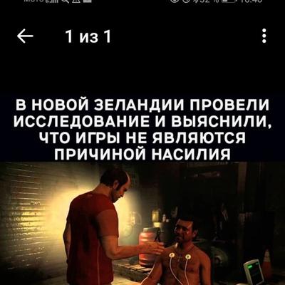 Максим Хлобыстов