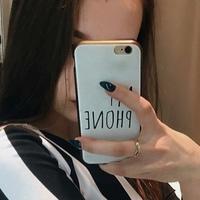 Титенко Оля фото