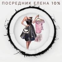 Елена Посредник-Садовод
