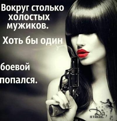 Наталья Федотенко