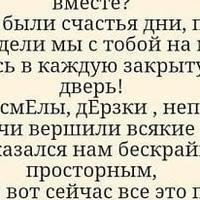 Юлия Самая