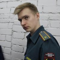 Ермолин Степан