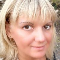 Личная фотография Надежды Телегиной