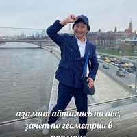 Alexandr'nesimpl  Kostylev