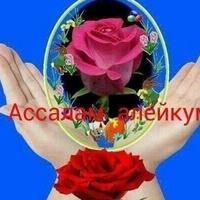 Раушания Узенбаева