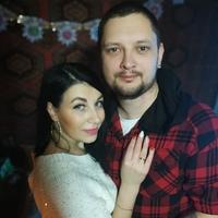 Фотография профиля Александры Аксеновой ВКонтакте