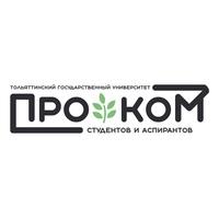 Логотип Профсоюзная организация студентов ТГУ