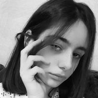 Варданян Алина фото