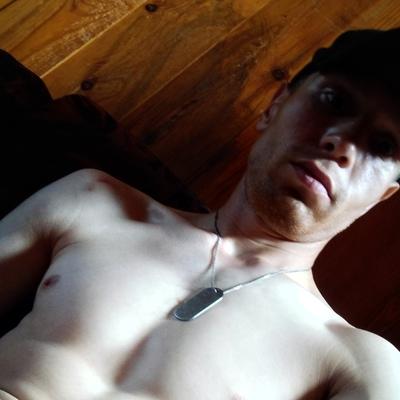 Артем, 26, Kudymkar