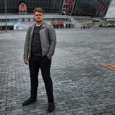 Bogdan, 20, Donetsk