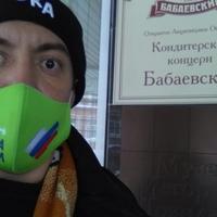 Личная фотография Бориса Бурштейна ВКонтакте