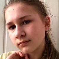 Александра Карнавская