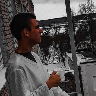 Lost, 19, Usol'ye-Sibirskoye