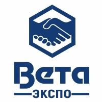 """Логотип Выставочный центр """"ВЕТА-ЭКСПО"""""""