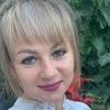Viktoria Lyapina