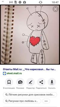 Нагорная Юлия