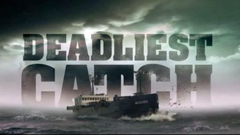 Смертельный улов 16 сезон 13 серия Deadliest Catch 2020