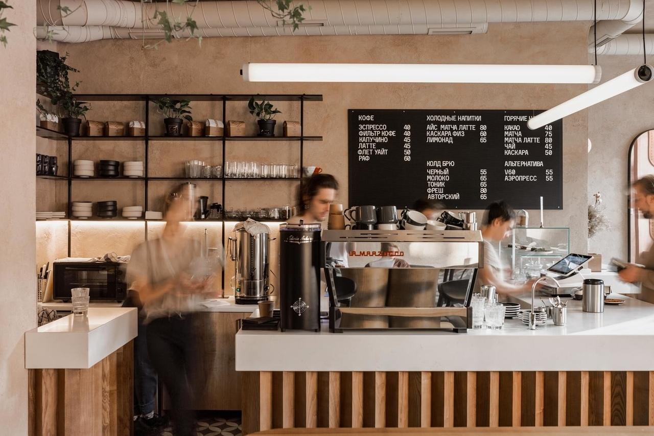 Кофейня Daily в Одессе