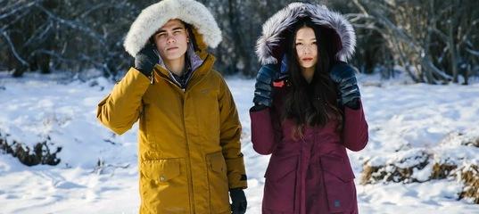  НОВОЕ ПОСТУПЛЕНИЕ: зимняя одежда BASK