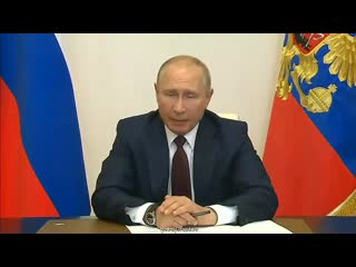Владимир Путин провёл оперативное  совещание о ситуации с паводками и пожарами в регионах.
